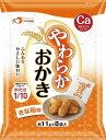 やわらかおかき きな粉味 1袋(11gx8枚入) フードケア 介護食【YS】