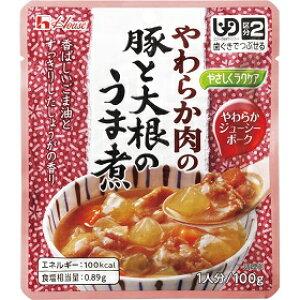 ハウス やさしくラクケア やわらか肉の豚と大根のうま煮 100g【6袋セット】ハウス食品 介護食【YS】