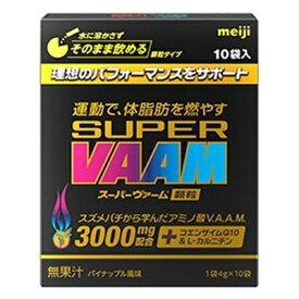 スーパーヴァーム顆粒 4gx10袋 明治【RH】