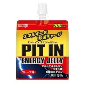 ピットインエナジーゼリー 180g 明治 グレープ味【RH】