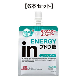 inゼリー エネルギーブドウ糖 180g【6本セット】森永製菓【RH】