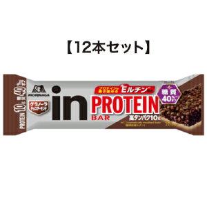 inバー プロテイン グラノーラ チョコアーモンド【12本セット】森永製菓【RH】