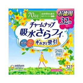 チャームナップ 吸水さらフィ 長時間快適用 32枚 ユニ・チャーム 介護用品【RH】