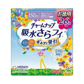 チャームナップ 吸水さらフィ 長時間安心用 26枚 ユニ・チャーム 介護用品【RH】
