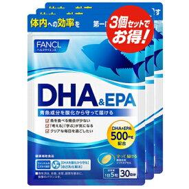 ファンケル FANCL DHA&EPA 約90日分(150粒×3袋セット)【SM】【店頭受取対応商品】