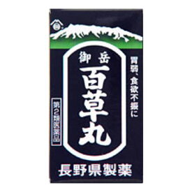 【第2類医薬品】御岳百草丸 500錠 長野県製薬【RH】胃腸薬