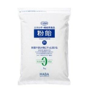 マービー 粉飴 顆粒 1Kg H+Bライフサイエンス【RH】