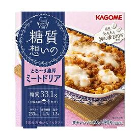カゴメ 糖質想いのミートドリア 206g【YH】