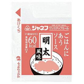 ごはんにあうソース 明太風味 10g×40 キユーピー【YS】