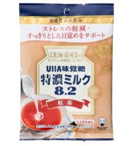 機能性表示食品 特濃ミルク8.2 紅茶 93g UHA味覚糖【RH】