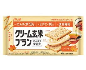 クリーム玄米ブラン メープル72g(2枚X2袋)【RH】