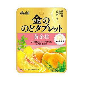 金ののどタブレット 黄金桃 15g アサヒグループ食品【RH】