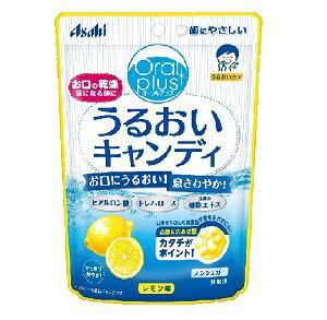 オーラルプラス うるおいキャンディ レモン味 57g【RH】