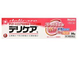 【第3類医薬品】デリケアb 35g 池田模範堂【RH】【店頭受取対応商品】