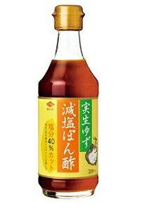 実生ゆず 減塩ぽん酢 300ml チョーコー醤油【RH】