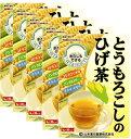 送料無料 とうもろこしのひげ茶 5箱セット 山本漢方【あす楽対応】【PT】