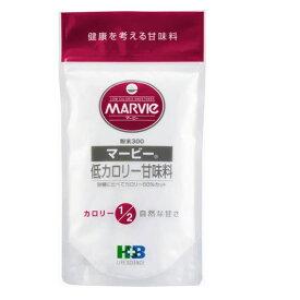 マービー 低カロリー甘味料 粉末 300g marvie 【RH】