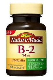 ネイチャーメイド ビタミンB2 80粒入 【RH】【店頭受取対応商品】