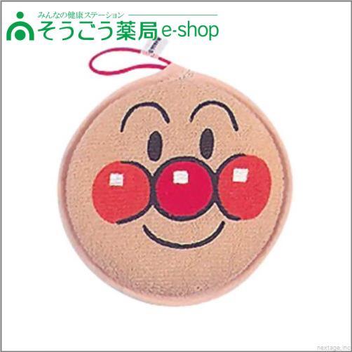 バススポンジ アンパンマン(単品) バンダイ 【1226】【未1】【PT】