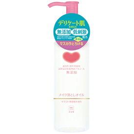 カウブランド 無添加メイク落としオイル ポンプ付 150ml 牛乳石鹸【PT】