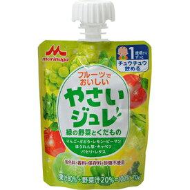 フルーツでおいしい やさいジュレ 緑の野菜とくだもの 70g 森永乳業【RH】