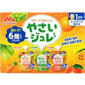 フルーツでおいしい やさいジュレ 70g×6個入 森永乳業【RH】