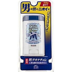 デオナチュレ 男すっきりジェルバー 40g 医薬部外品 シービック【PT】