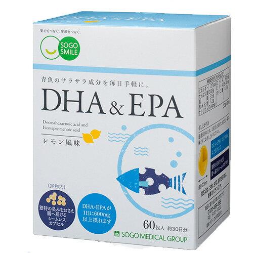 送料無料 DHA&EPA(2.3g×60包)2箱セット 総合メディカル【店頭受取対応商品】