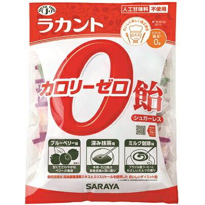 ラカント カロリーゼロ飴 徳用ミックスタイプ 320g あめ キャンディー【YS】