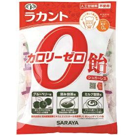 ラカント カロリーゼロ飴 徳用ミックスタイプ 320g あめ キャンディー サラヤ【YS】