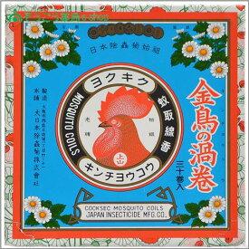 金鳥の渦巻K(紙函)30巻 大日本除虫菊(株)【RH】【N】