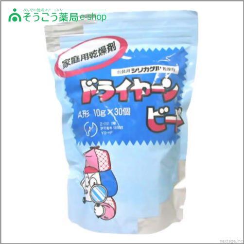 ドライヤーン ビード 10g×30個 健栄製薬 【RH】