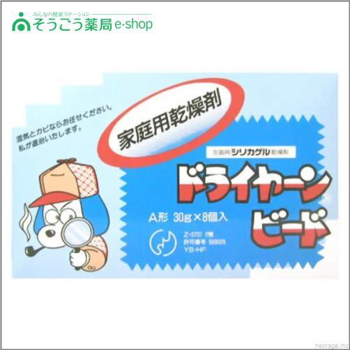 ドライヤーン ビード 30g×8個 健栄製薬 【RH】