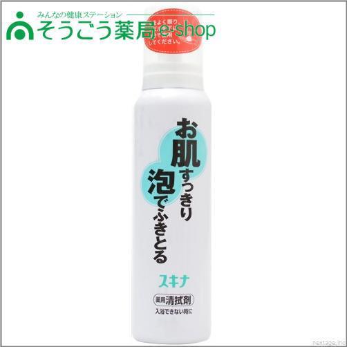 スキナ 150g 持田ヘルスケア 清潔用品 介護 【PT】