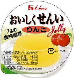おいしくせんい りんご 63g×6個 ハウス食品 【YS】【店頭受取対応商品】
