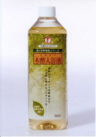 木酢入浴液 500ml(入浴剤) 森の木酢物語【RH】【店頭受取対応商品】