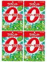 ラカント カロリーゼロ飴ハーブミント味 48g×4袋セットサラヤ あめ キャンディー 4800円(税別)以上お買い上げで送料無料【あす楽対応】【RH】