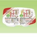 【送料無料】生活日記ごはんツインパック1/25 140g×2(20個セット) 三和化学 低たんぱく 米 たんぱく質【SY】
