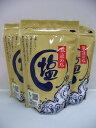 純国産自然海塩 最進の塩 300g×5袋 4800円(税別)以上お買い上げで送料無料【あす楽対応】