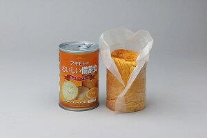 【送料無料】防災食 非常食 パンの缶詰 オレンジ 100g 24缶/箱 パンアキモト