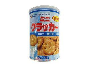 非常食 缶入り ミニクラッカー 75g 24缶/箱 ブルボン