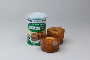【送料無料】防災食 非常食 パンの缶詰 黒豆 100g 24缶/箱 あすなろパン