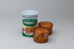 【送料無料】防災食 非常食 パンの缶詰 オレンジ 100g 24缶/箱 あすなろパン