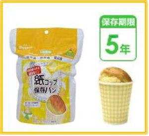 【bousai−anzen】防災食 保存食 登山食 紙コップパン バター味 30個/箱 5年保存 東京ファインフーズ 備蓄保存パン【bousai−anzen】