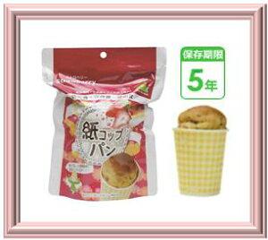 【bousai−anzen】防災食 保存食 登山食 紙コップパン ストロベリー味 30個/箱 5年保存 東京ファインフーズ 備蓄保存パン【bousai−anzen】
