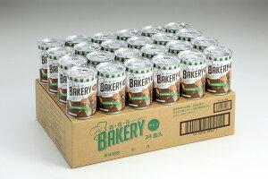 新食缶ベーカリー 缶入ソフトパン チョコレート 100g 24缶/箱 3年保存 保存食 防災食 非常食