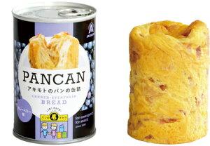 【送料無料】防災食 非常食 パンの缶詰 ブルーベリー 100g 24缶/箱 パンアキモト