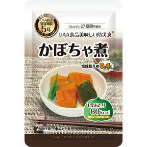 【送料無料】UAA食品 カロリーコントロール食 かぼちゃ煮 90g 50食/箱 5年保存 アルファフーズ 超レトルト宣言