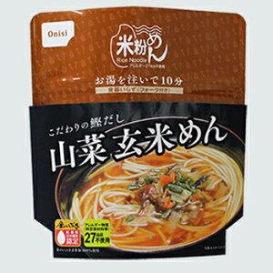 山菜玄米めん 80g 30袋/箱 尾西食品【送料無料】