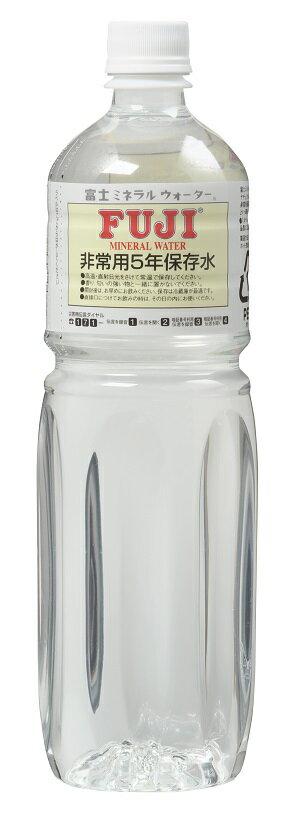 長期5年 保存水 1000ml 12本/箱 富士ミネラルウォーター